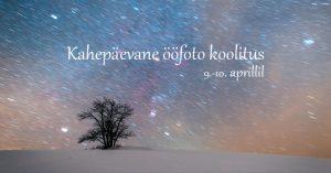 oofoto-koolitus-fb-link3