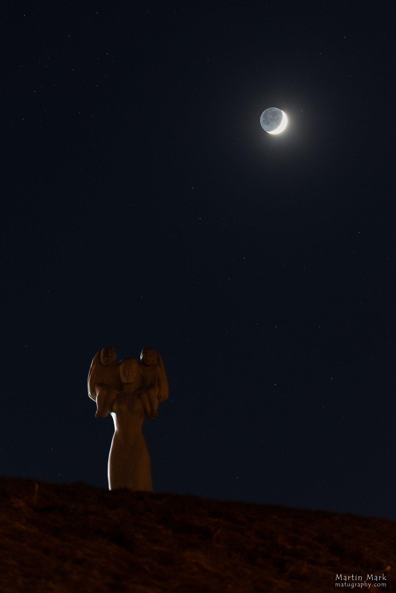 Eesti Ema ja Kuu